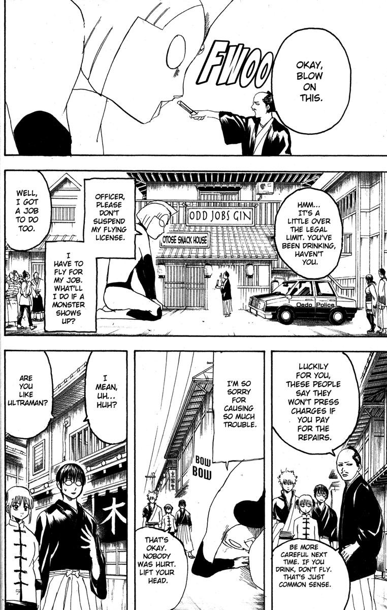 Gintama Chapter, 151 image 006