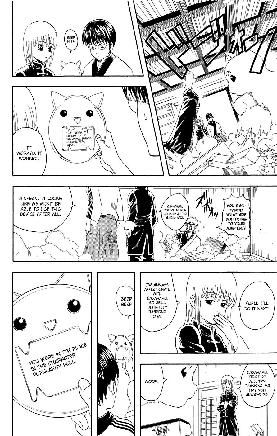 Gintama Chapter, 71 image 008
