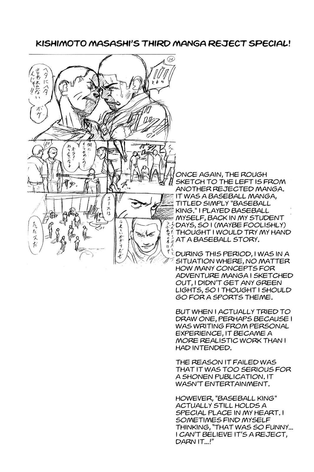 Naruto, Chapter 32 image 019