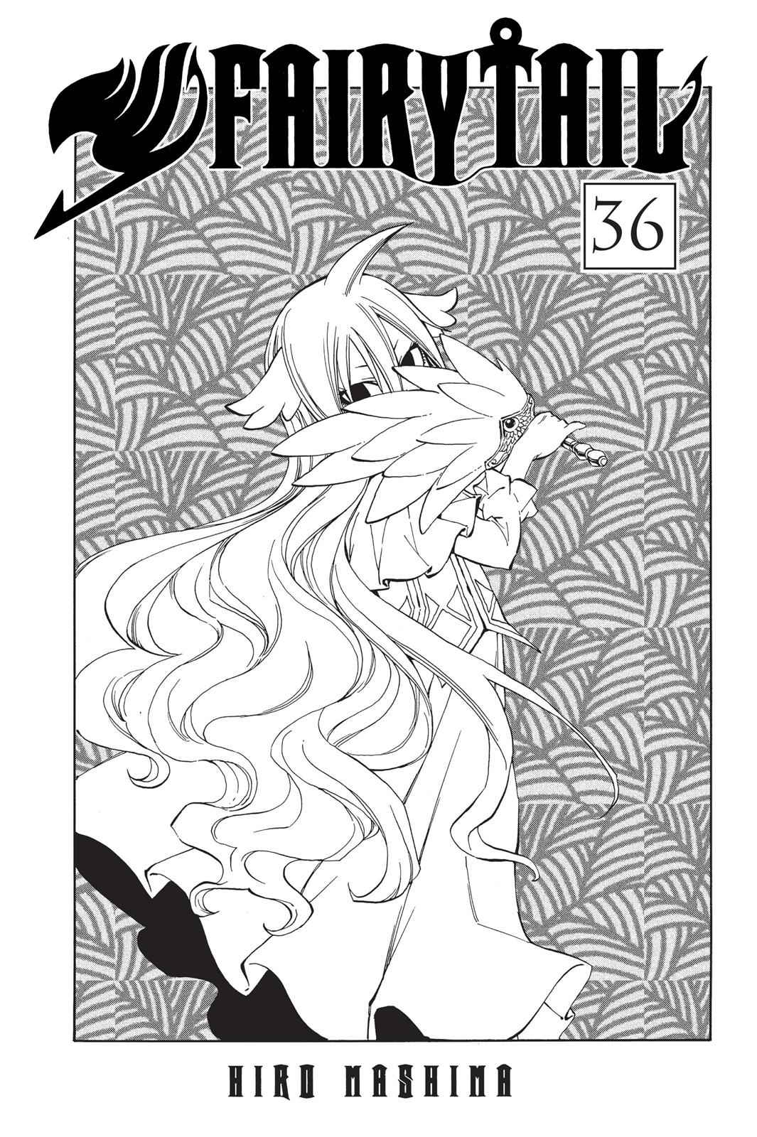 Chapter 300 image 003