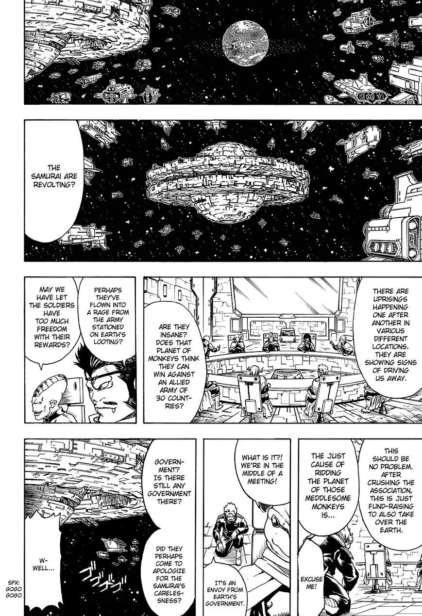 Gintama Chapter, 598 image 018
