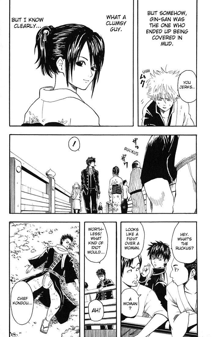 Gintama Chapter, 8 image 019