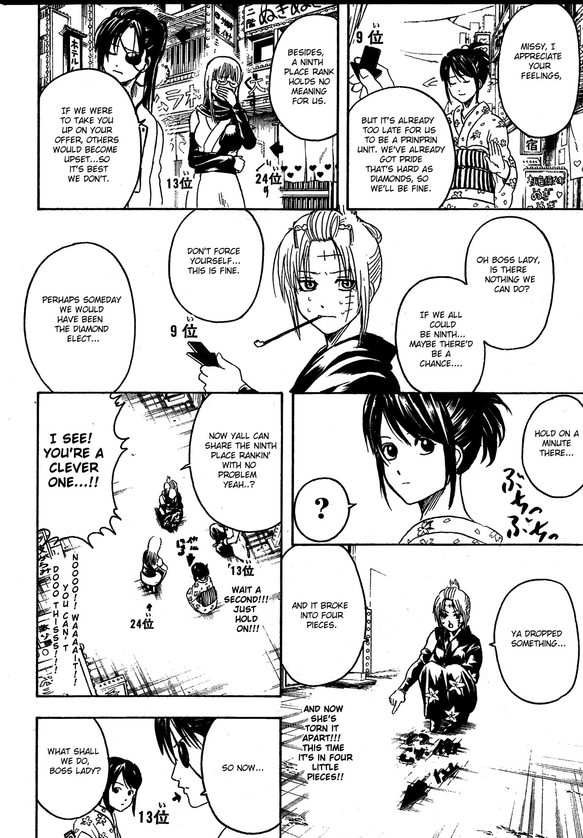 Gintama Chapter, 267 image 006
