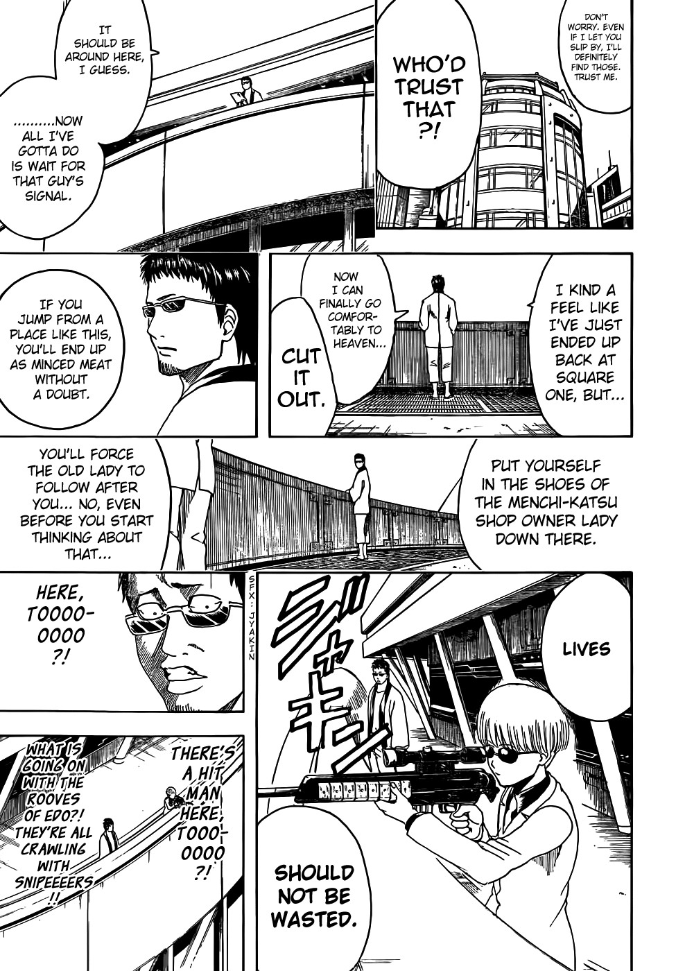 Gintama Chapter, 444 image 007