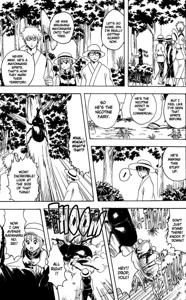 Gintama Chapter, 83 image 011