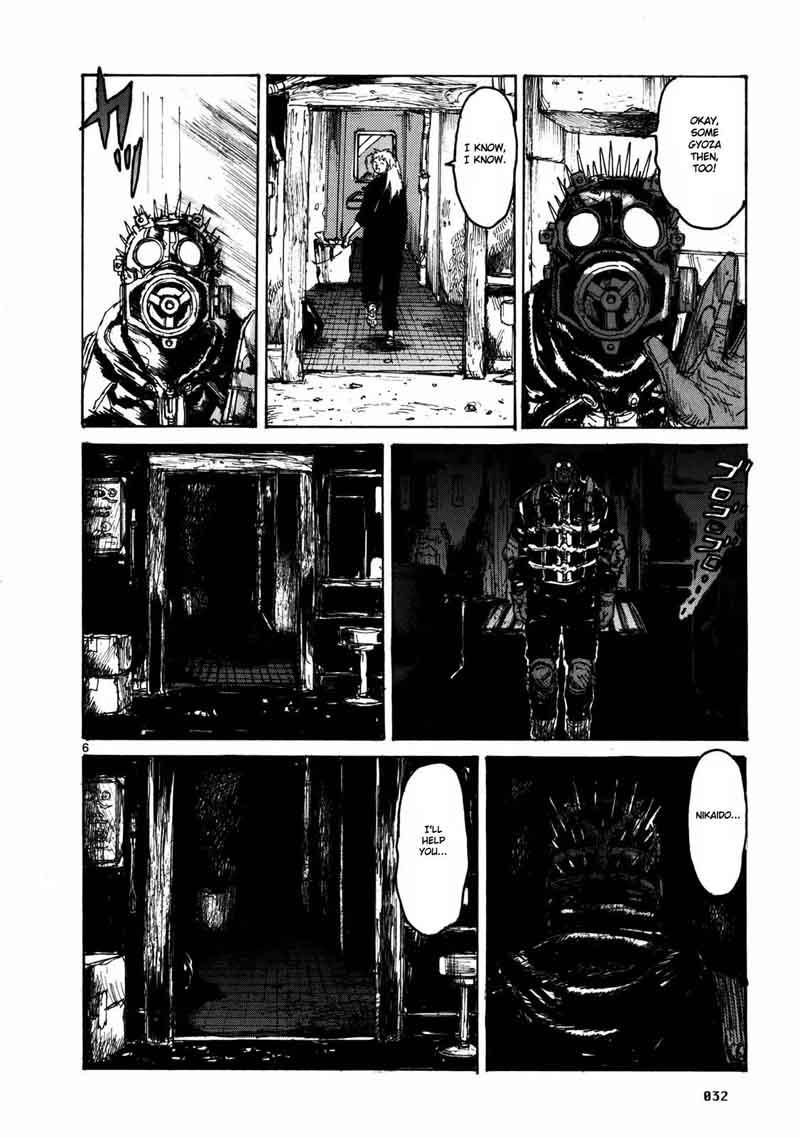 Dorohedoro, Chapter 63 image 007