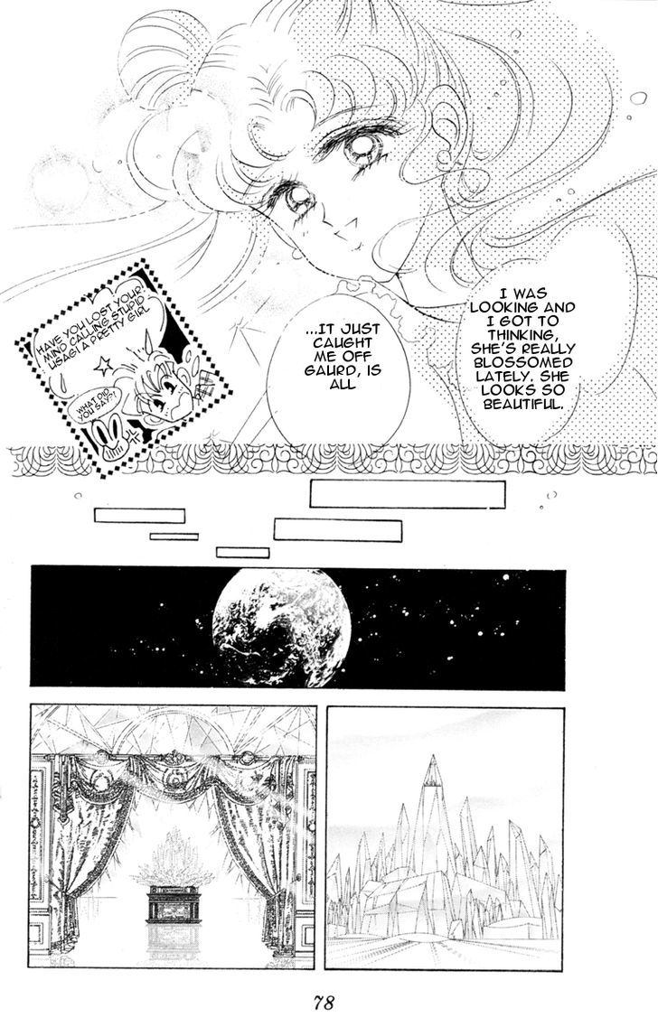 Sailor Moon, Cahpter 23 image 027