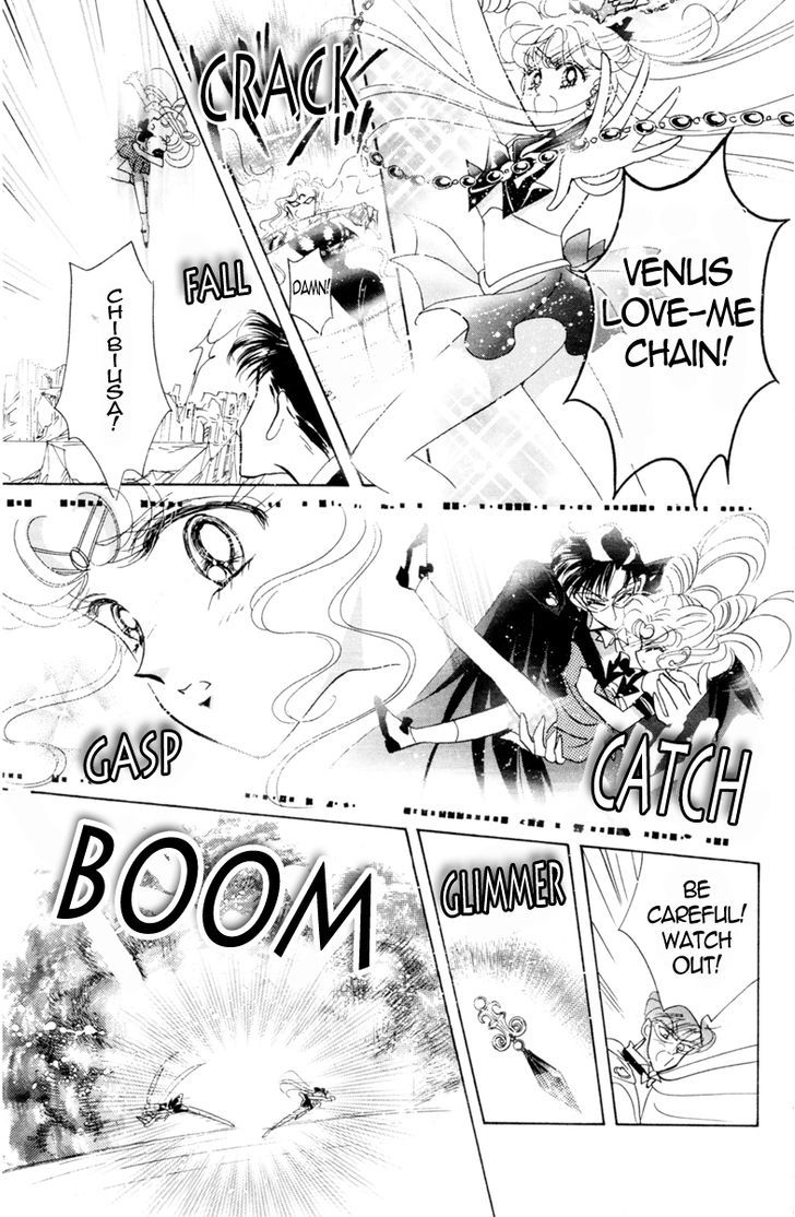 Sailor Moon, Cahpter 20 image 038