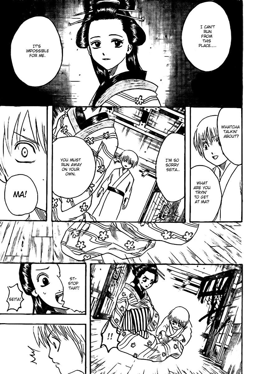Gintama Chapter, 223 image 005