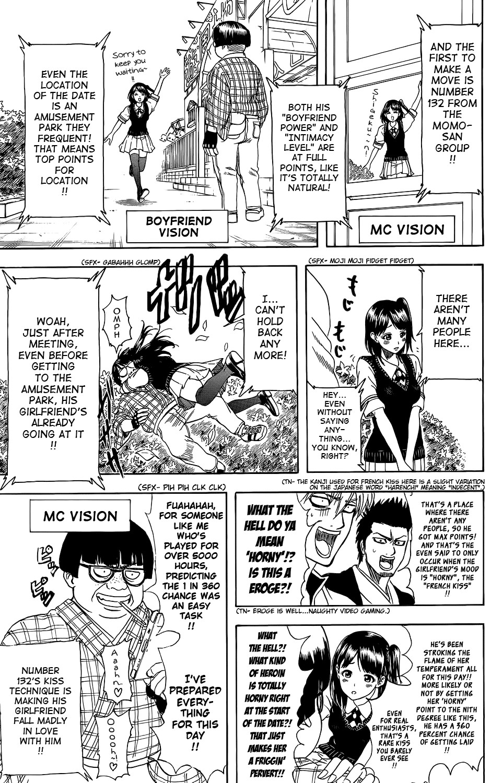 Gintama Chapter, 349 image 006