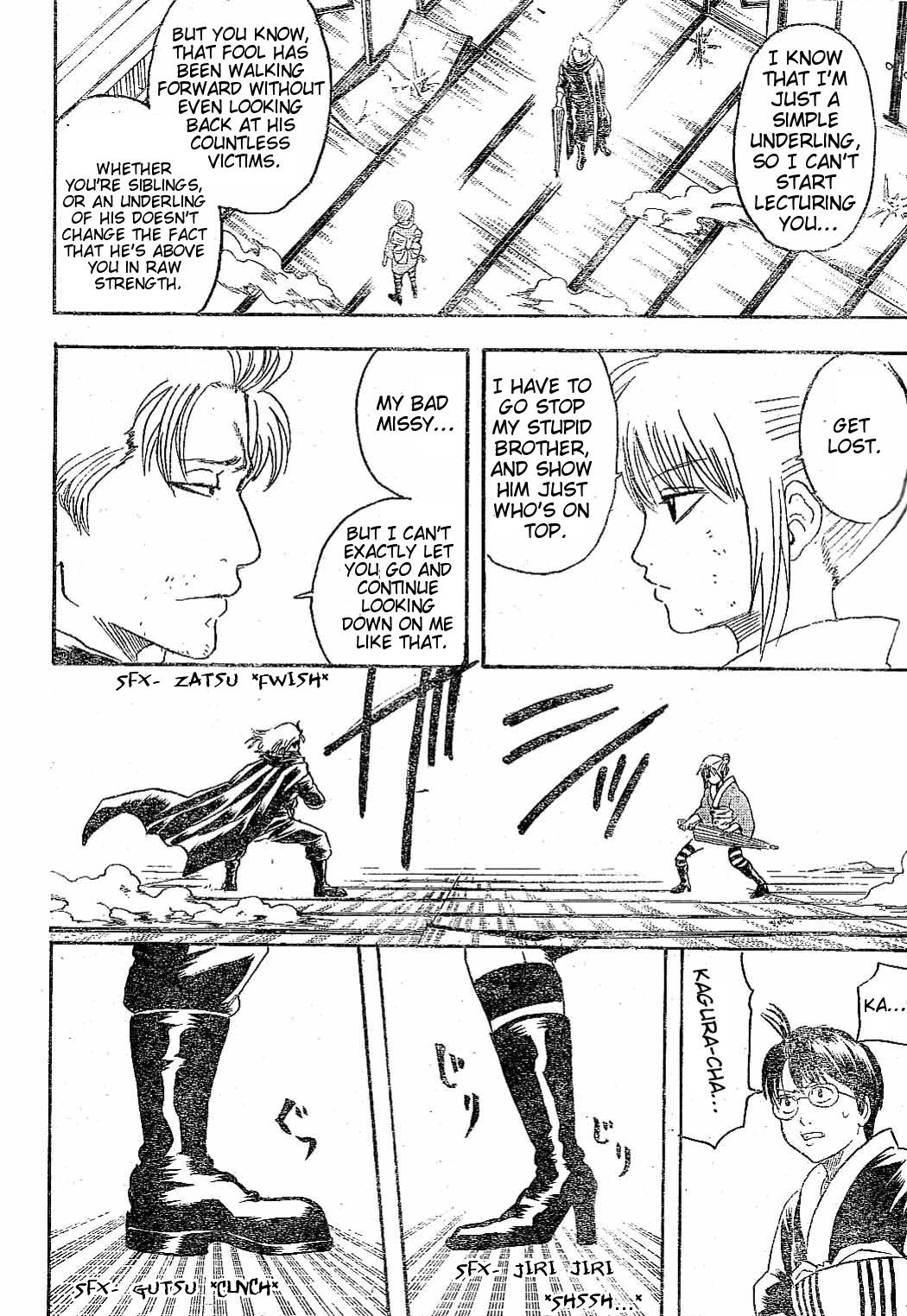 Gintama Chapter, 218 image 007