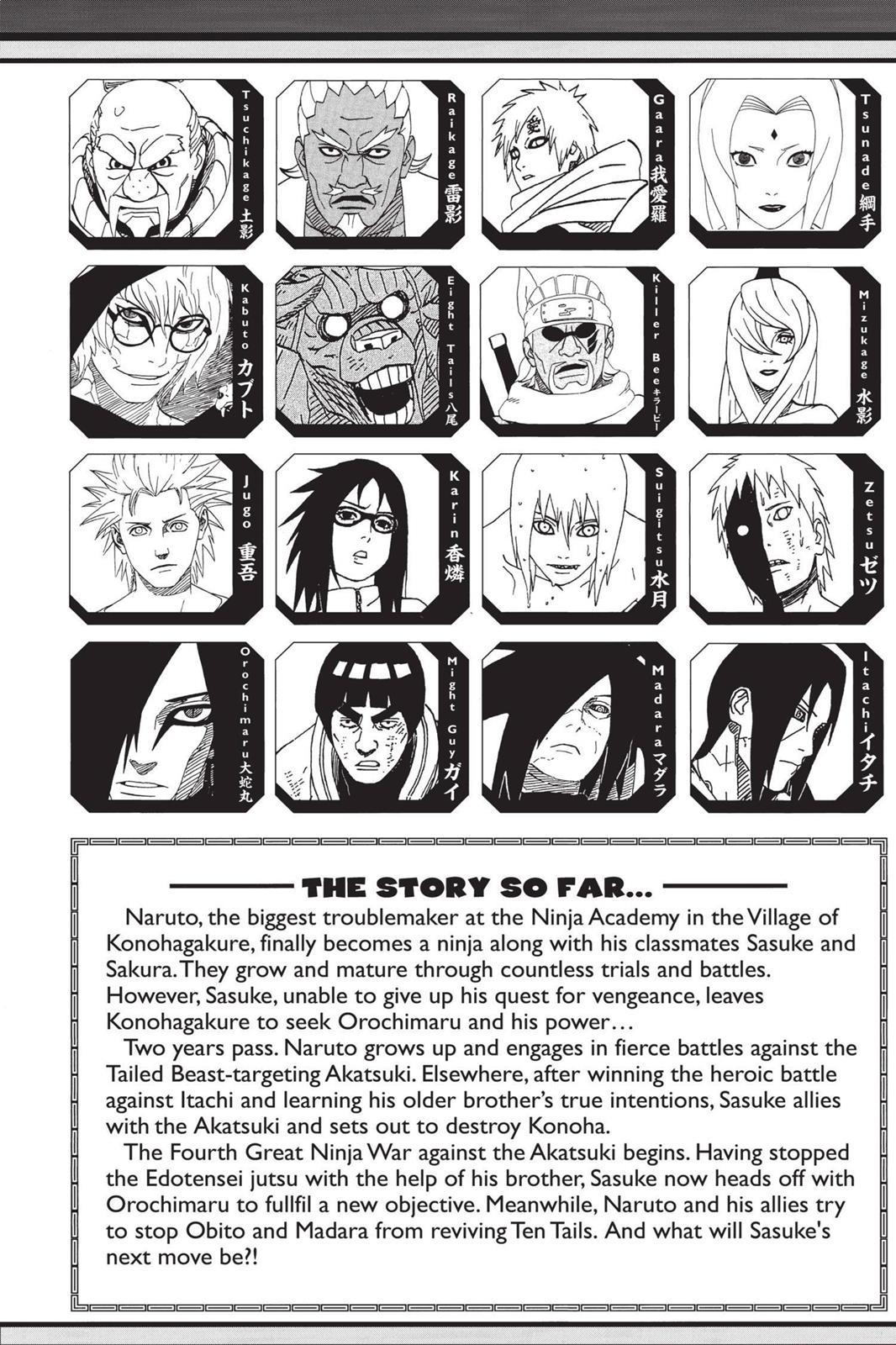 Naruto, Chapter 618 image 006
