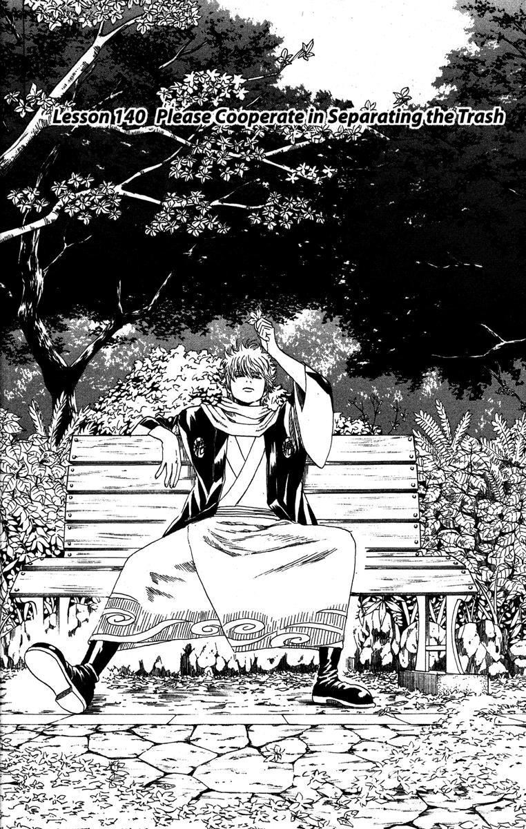 Gintama Chapter, 140 image 012