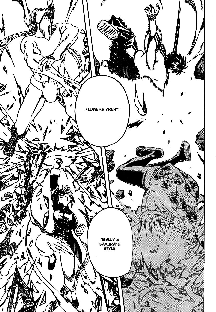 Gintama Chapter, 304 image 015