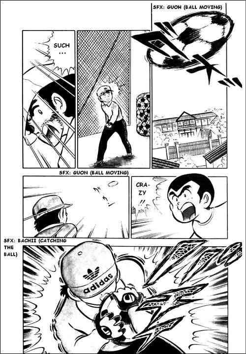 Captain Tsubasa, Chapter 1 image 027