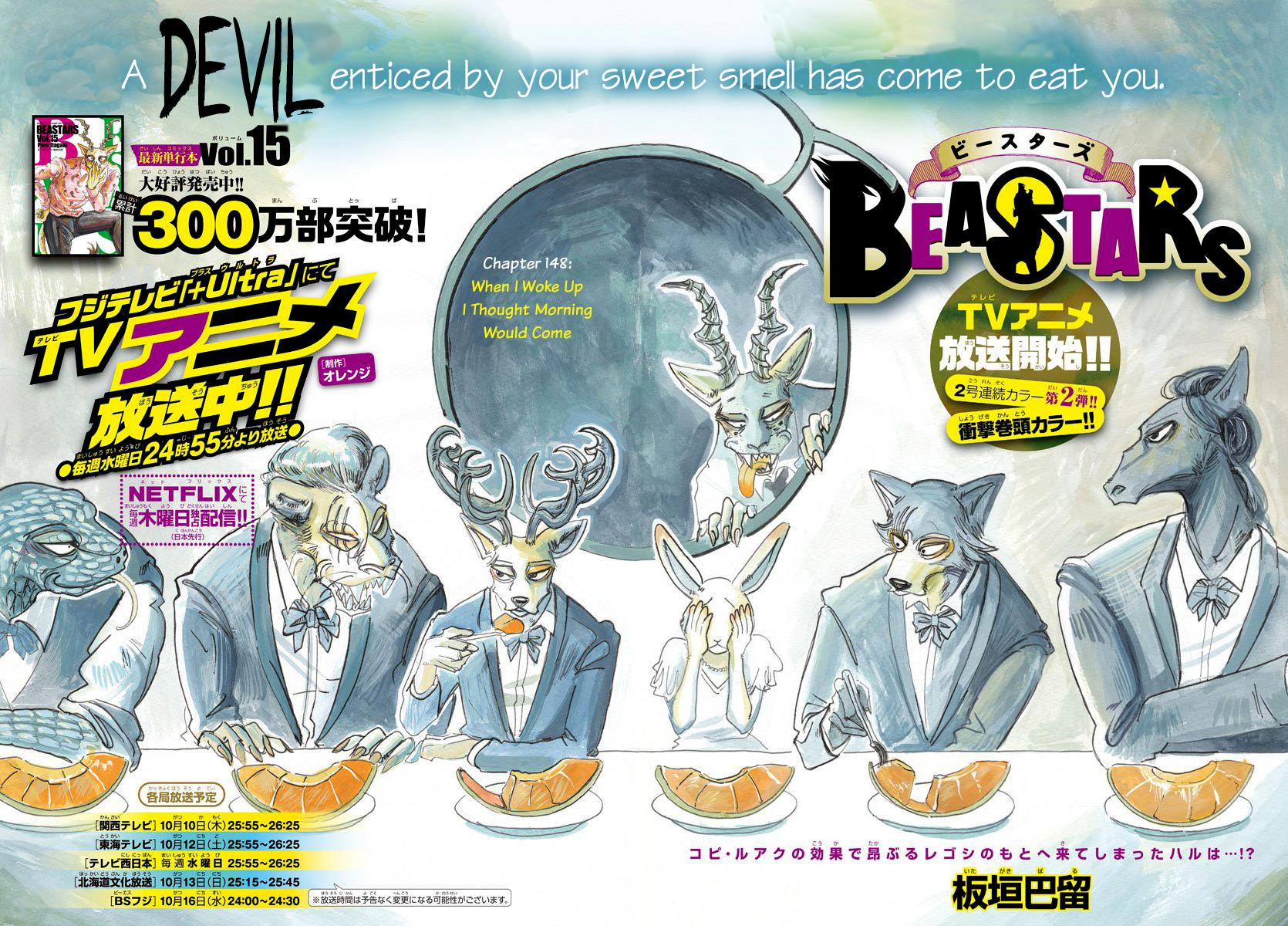 Beastars Manga, Chapter 148 image 001
