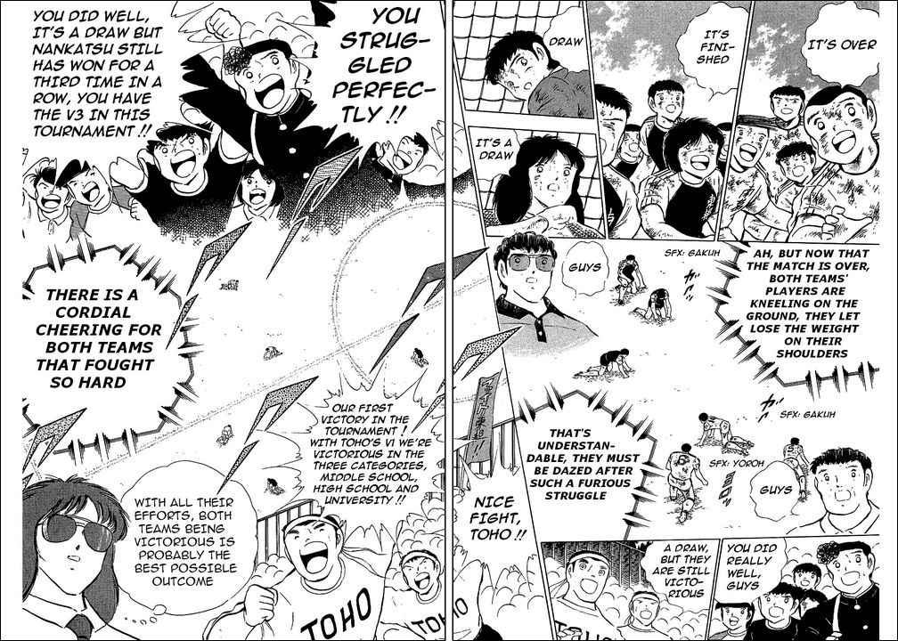 Captain Tsubasa, Chapter 84 image 031