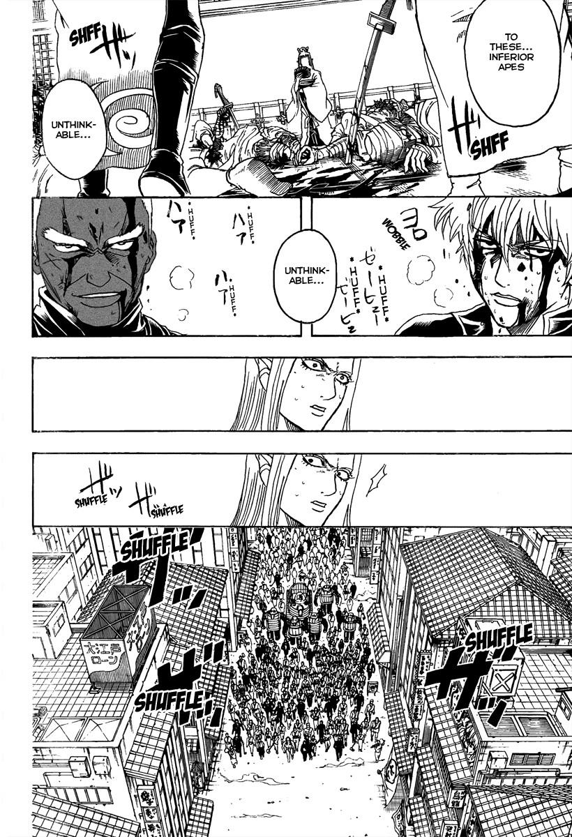 Gintama Chapter, 308 image 002