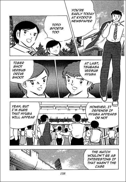 Captain Tsubasa, Chapter 76 image 019