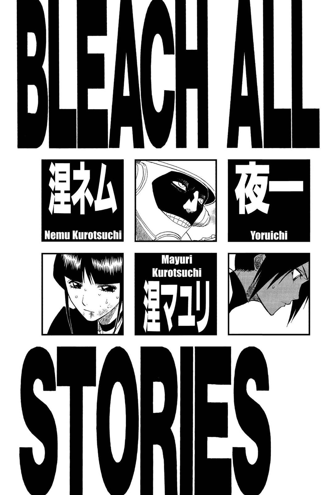 Bleach, Chapter 124 image 006