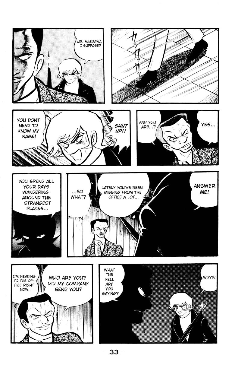 Devilman, Chapter 3 image 030
