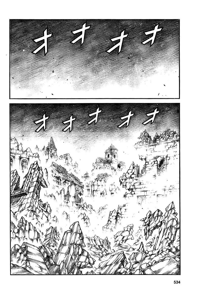 Claymore, Chapter 89 image 016