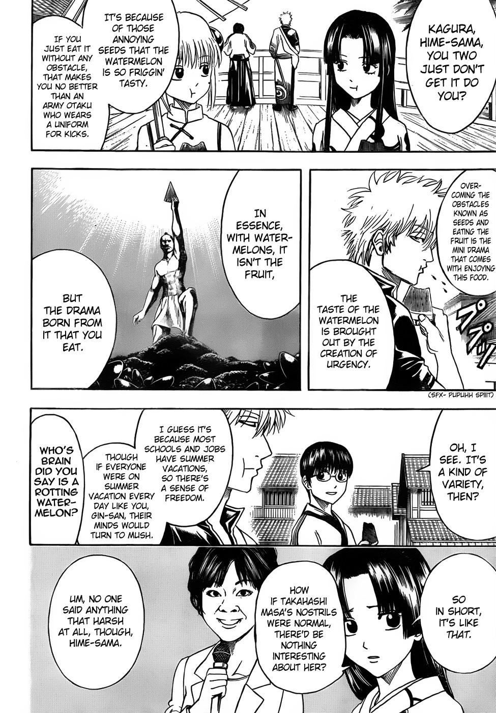 Gintama Chapter, 411 image 002