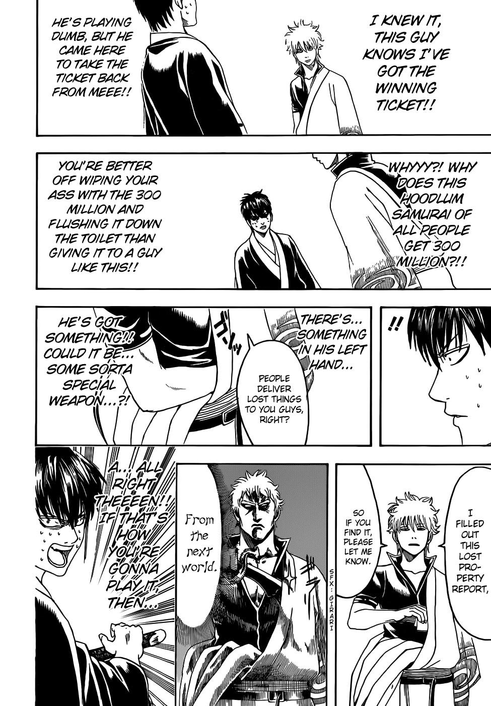 Gintama Chapter, 450 image 014