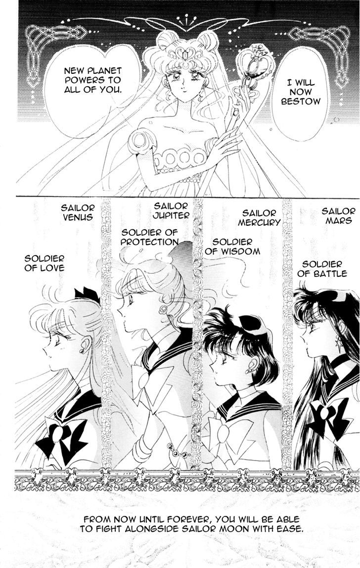 Sailor Moon, Cahpter 26 image 034
