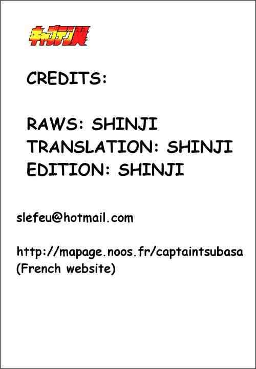 Captain Tsubasa, Chapter 7 image 038