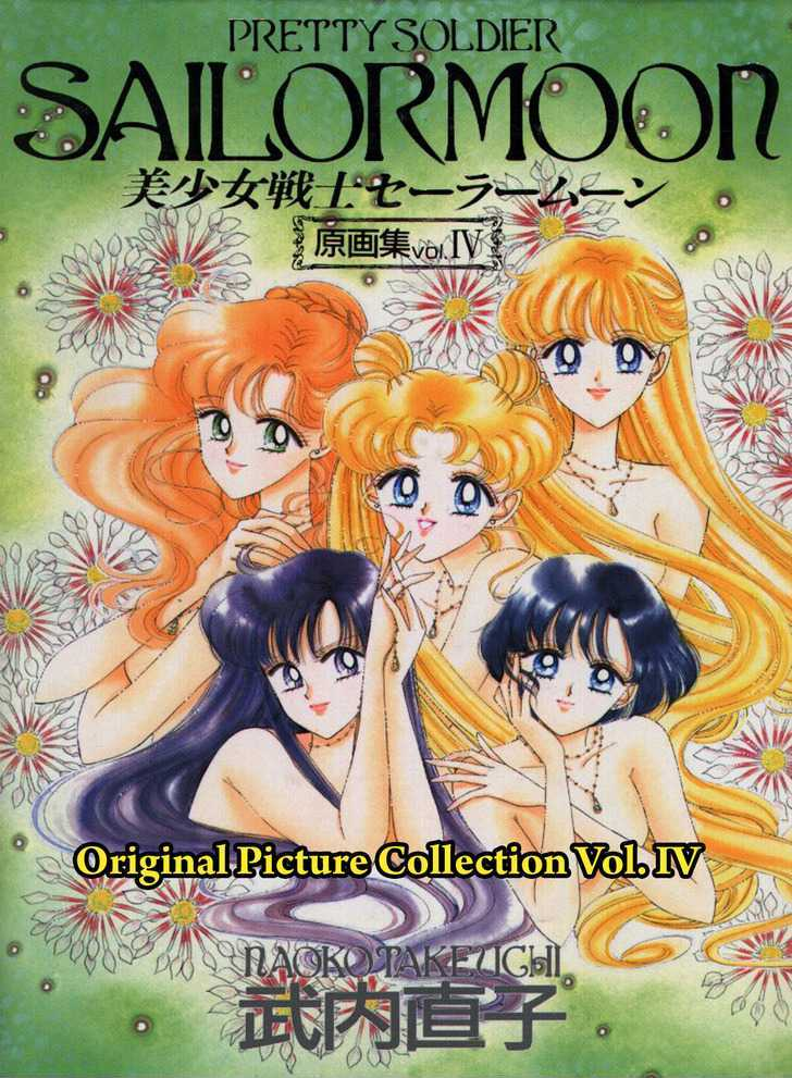Sailor Moon, Cahpter 4 image 002