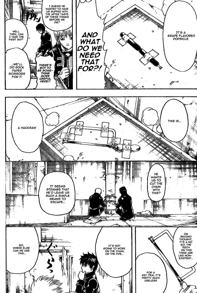 Gintama Chapter, 235 image 006