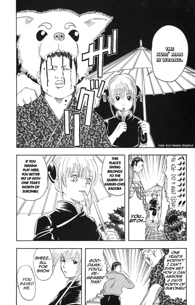 Gintama Chapter, 23 image 004