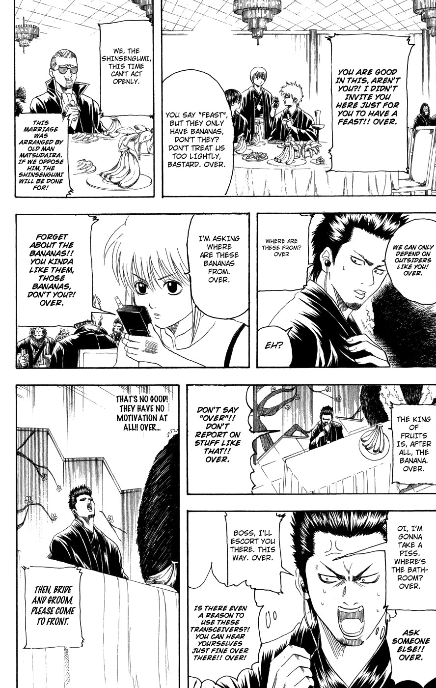 Gintama Chapter, 123 image 011