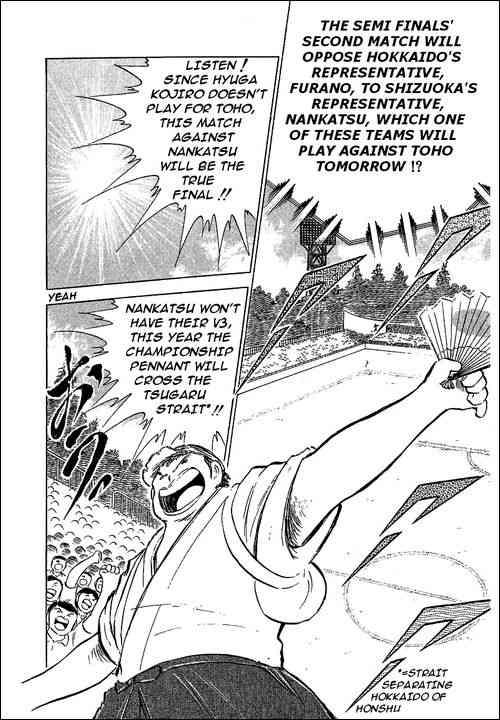 Captain Tsubasa, Chapter 71 image 005
