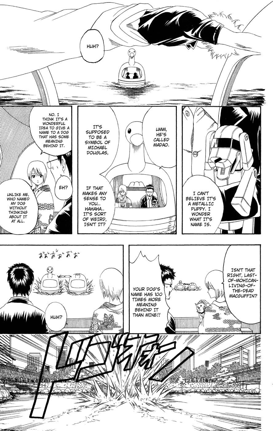 Gintama Chapter, 126 image 018