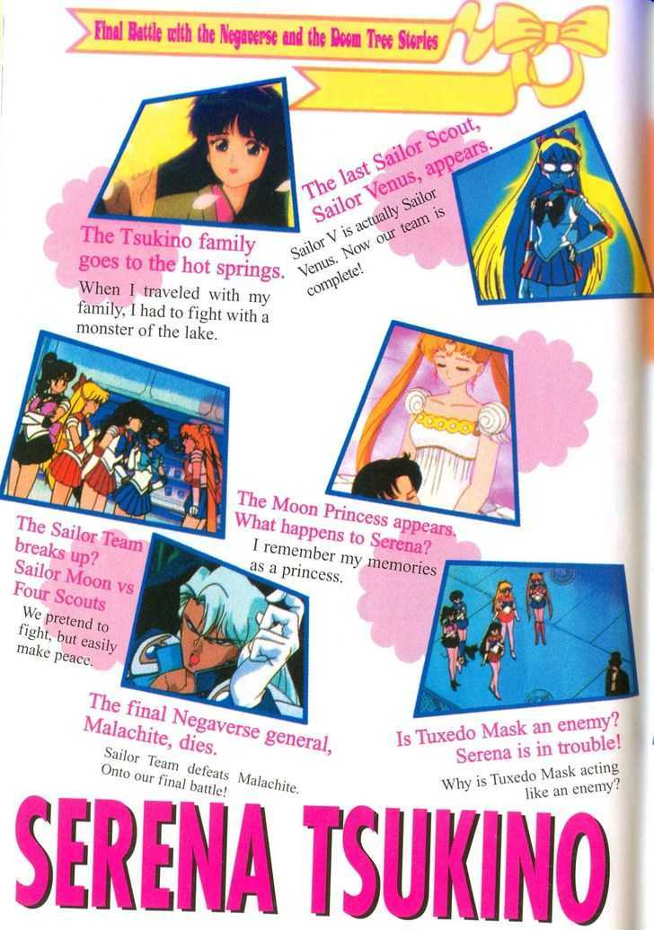 Sailor Moon, Cahpter 1.3 image 047