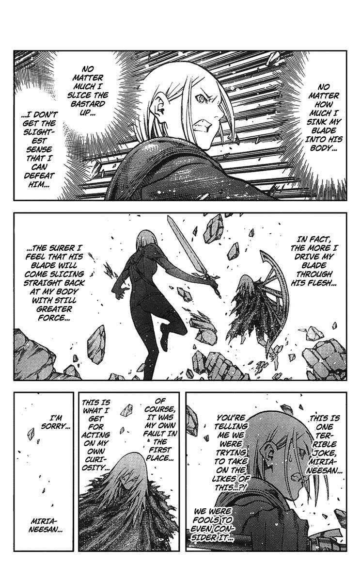Claymore, Chapter 87 image 014
