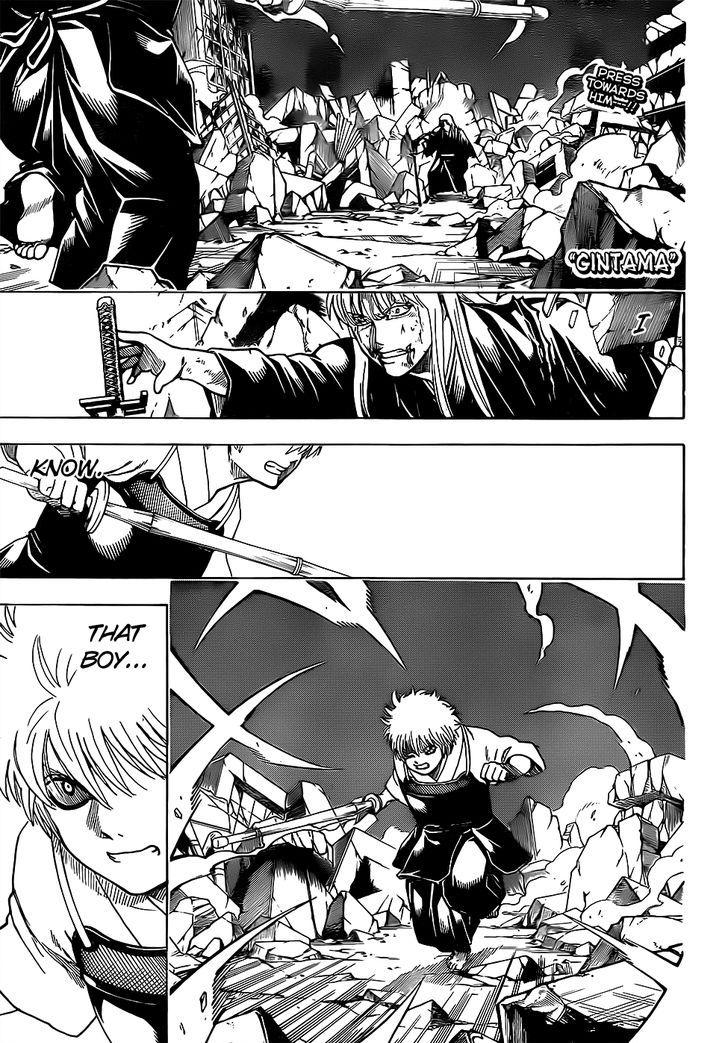 Gintama Chapter, 668 image 001