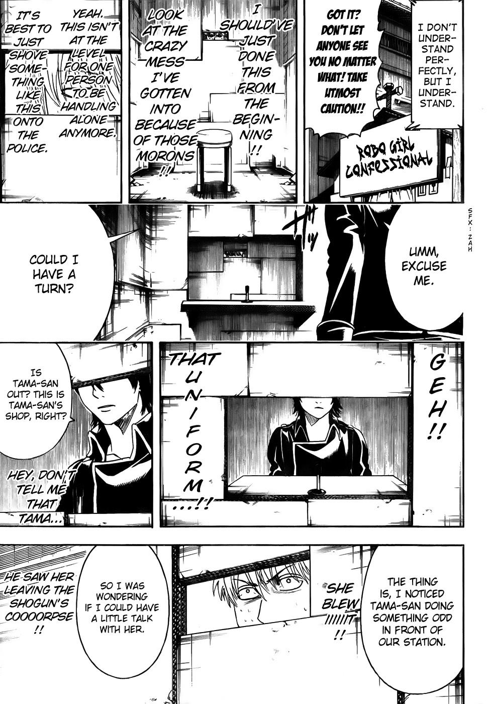 Gintama Chapter, 413 image 013
