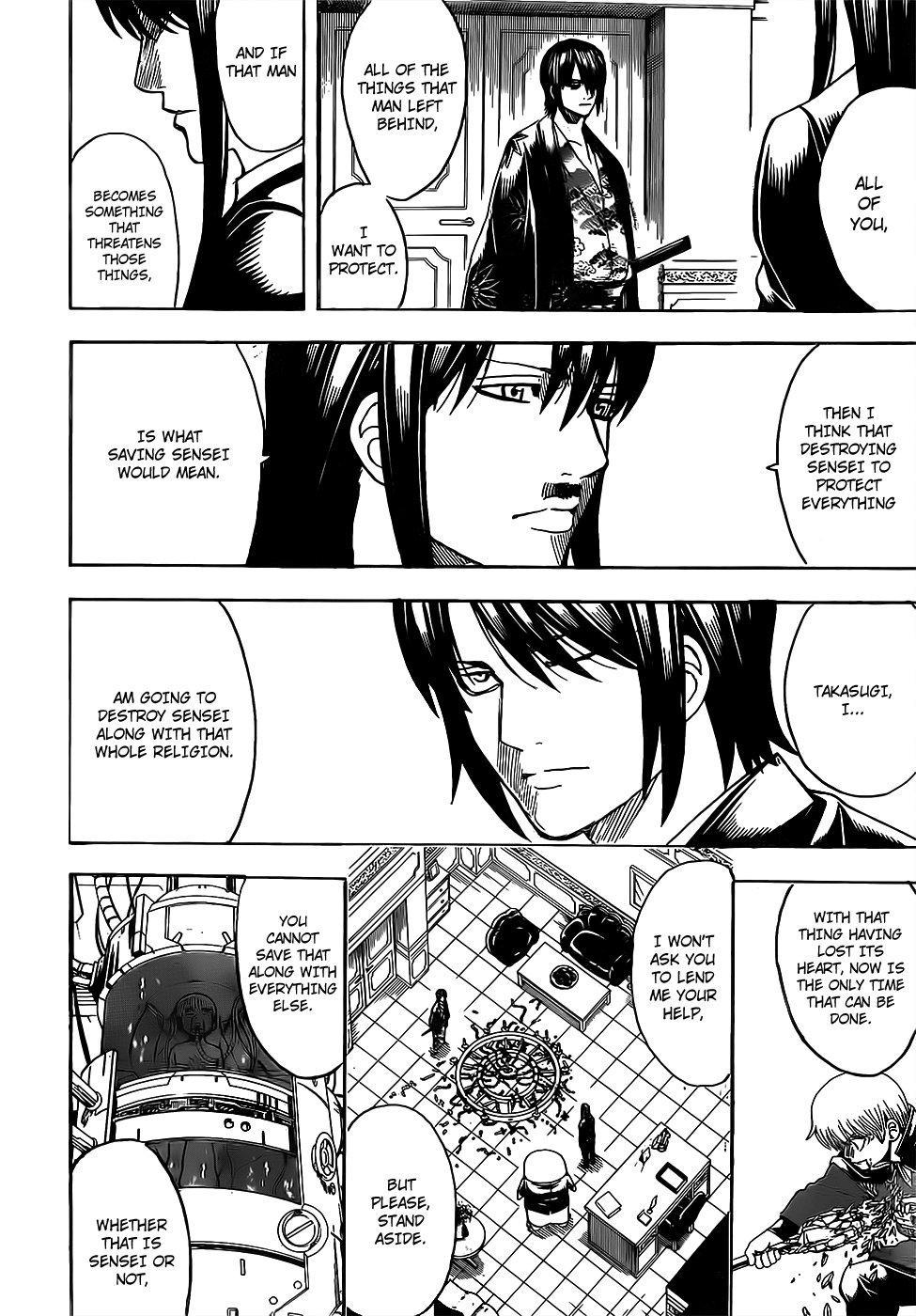 Gintama Chapter, 689 image 012