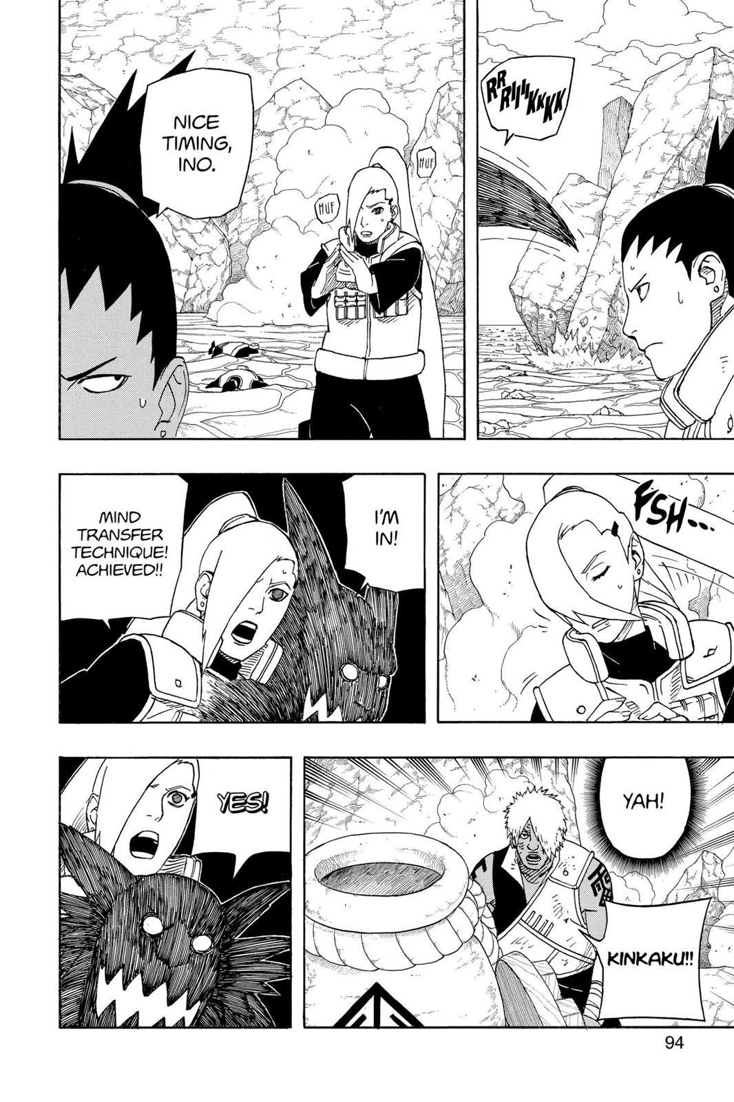 Naruto, Chapter 529 image 016