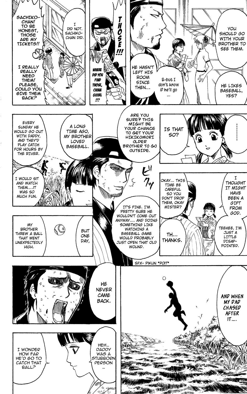 Gintama Chapter, 313 image 010