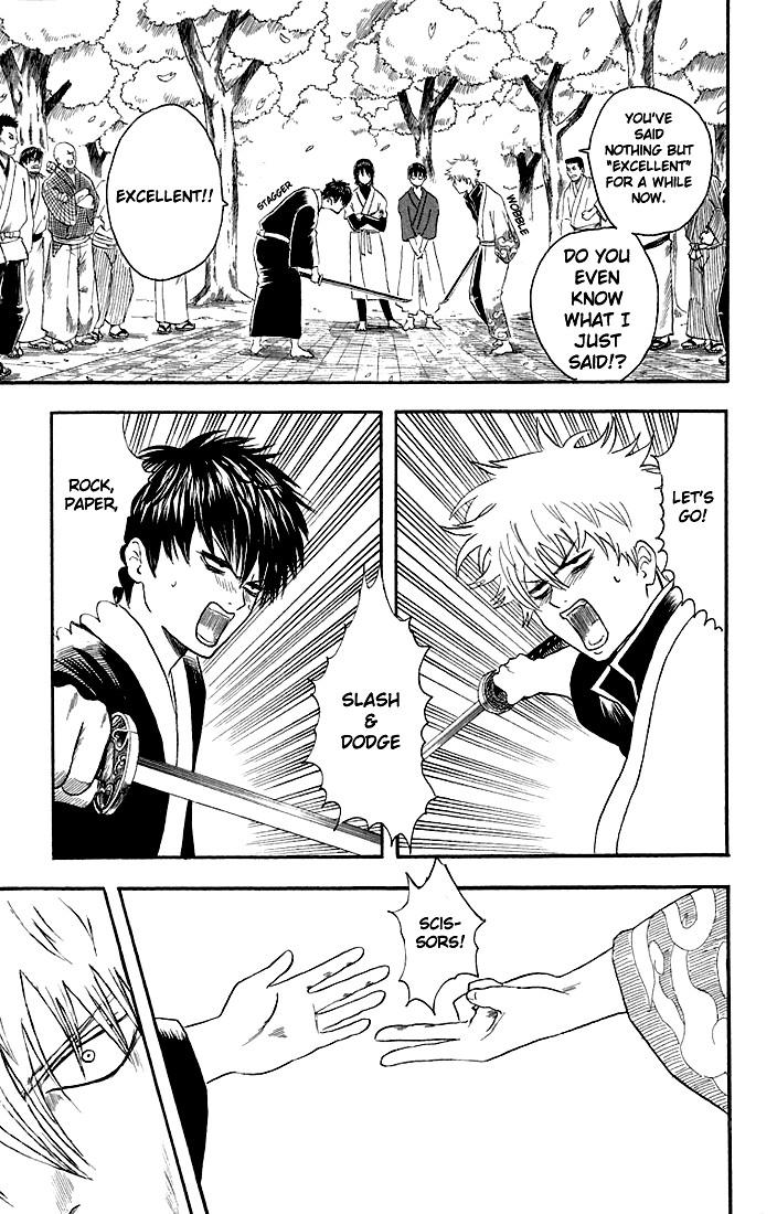 Gintama Chapter, 17 image 018