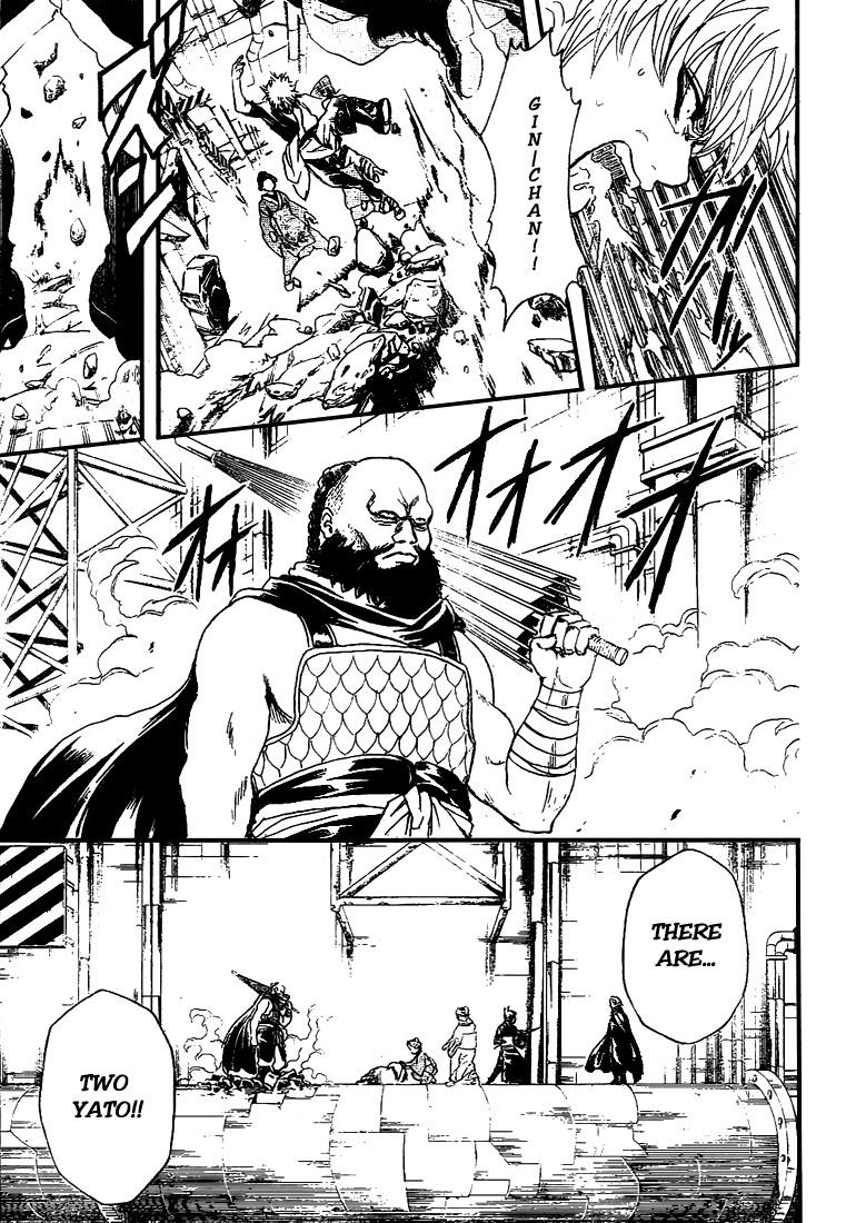 Gintama Chapter, 213 image 008