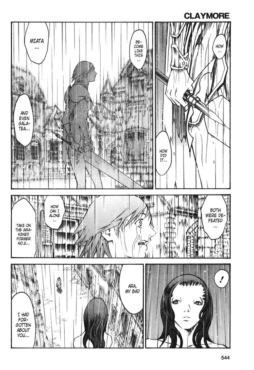 Claymore, Chapter 77 image 012