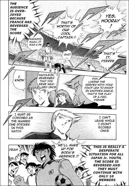Captain Tsubasa, Chapter 99 image 032