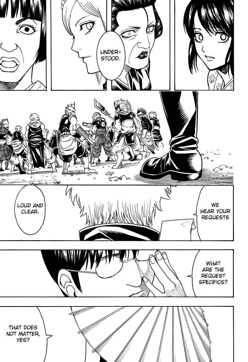 Gintama Chapter, 597 image 017