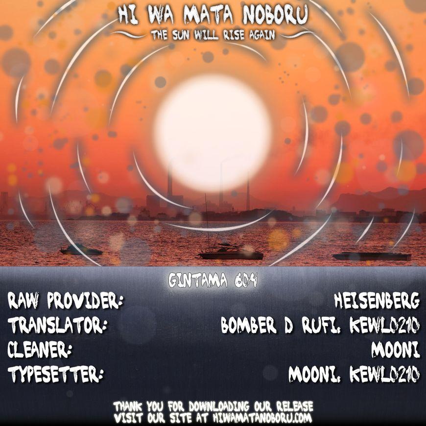 Gintama Chapter, 604 image 020