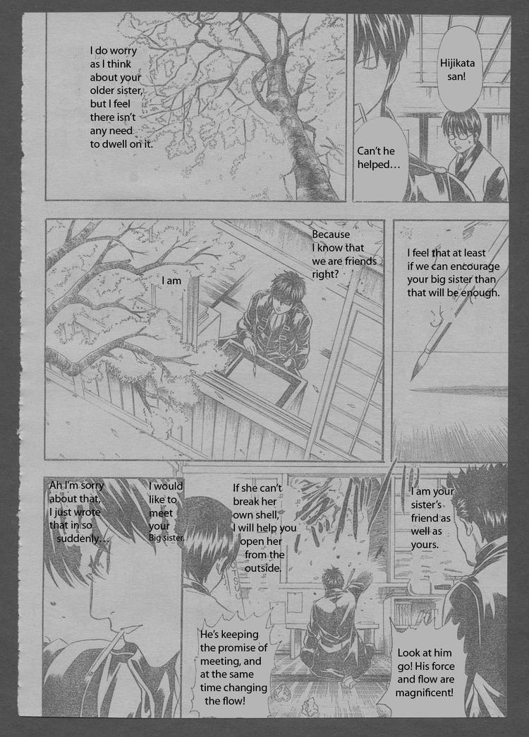 Gintama Chapter, 204 image 014